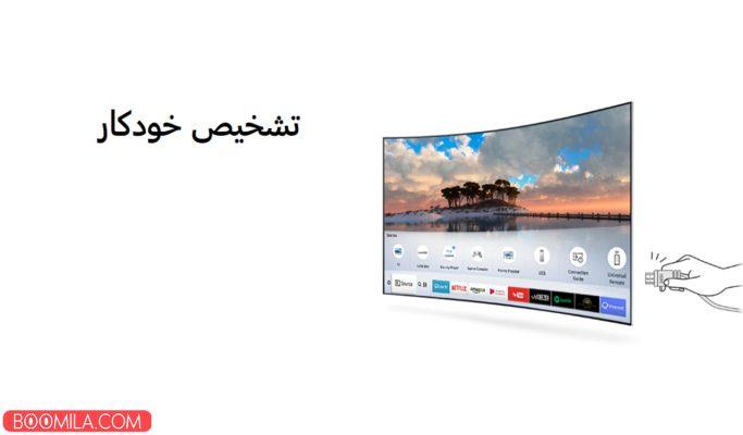 تلویزیون ال ای دی هوشمند سامسونگ 55NU7950 سایز 55 اینچ