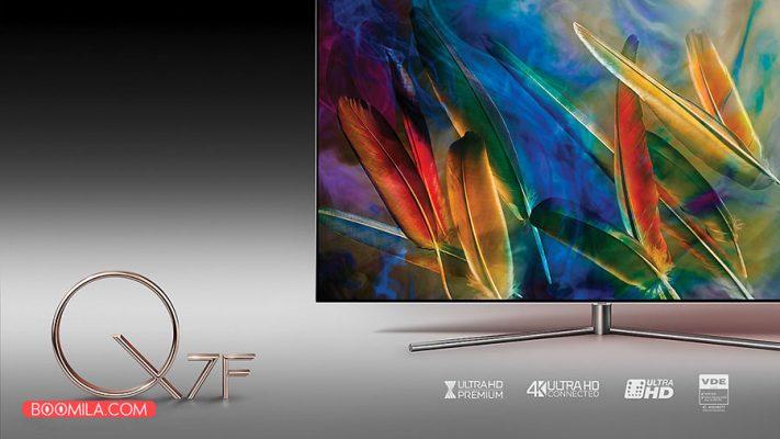 تلويزيون QLED هوشمند سامسونگ مدل 65Q7770 سايز 65 اينچ